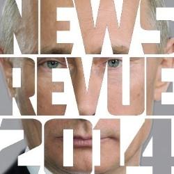 Newsrevue 2014 – Canal Café Theatre 5*****