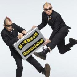 GAMARJOBAT The shut up comedy from Japan 4****